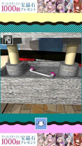 サーカスな部屋からの脱出 攻略 ステージ3 その2(ロープ使用~脱出)