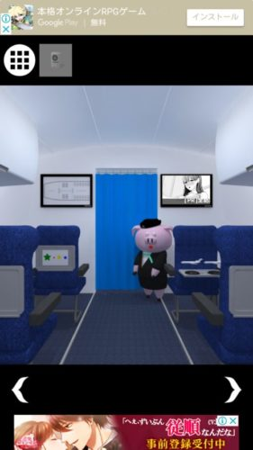 飛行機から脱出 攻略 その4(絵画の謎~金色の鍵入手まで)