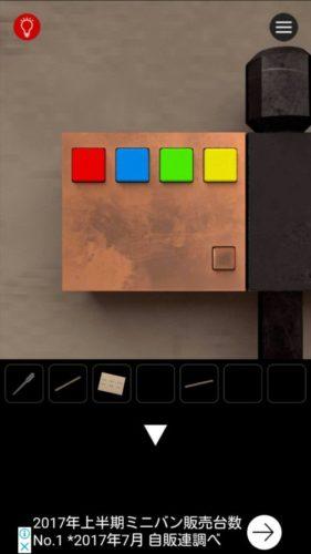 Untitled3 攻略 その6(4色のボタンの謎~トレイの矢印確認まで)