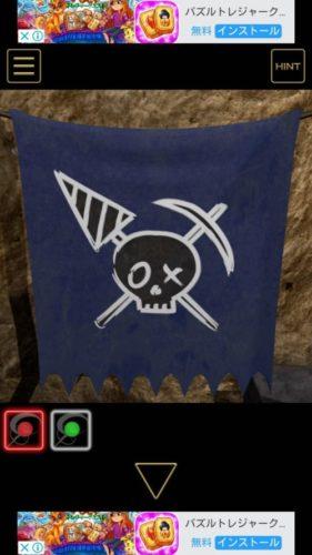地賊団アジトからの脱出 攻略 その3(旗の骸骨確認~光の杖入手まで)