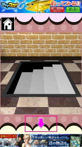 おかしな部屋からの脱出 攻略 STAGE3 その2