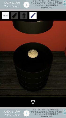 Otsukimi お月見うさぎとかぐや姫 攻略 その2(墨汁入手~ニンジン入手まで)