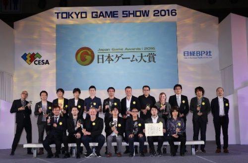 日本ゲーム大賞2017 発表授賞式の概要が発表!
