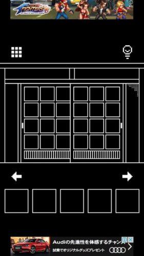 妖魔の棲む部屋(妖AYAKASHI) 攻略 Stage拾参(13)