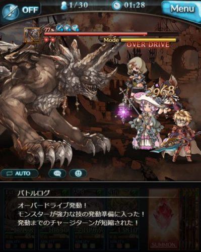 星の古戦場(風有利)アロザロウス EX 攻略(2017/9)