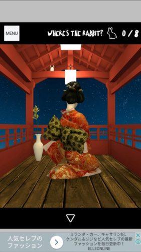 Otsukimi お月見うさぎとかぐや姫 攻略 その9(うさぎ探し)