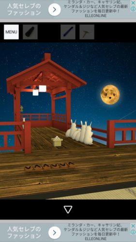 Otsukimi お月見うさぎとかぐや姫 攻略 その4(花札のふすまの謎~お月見ウサギ出現まで)