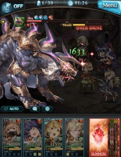 孤独の竜姫 ケイオスビーストEX 攻略