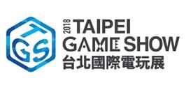 アジア太平洋ゲームサミットAPGS2017概要