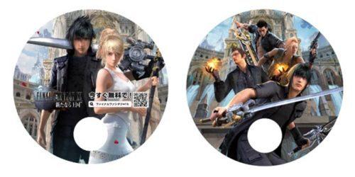 「ファイナルファンタジー15:新たなる王国」が東京ゲームショウ2017にブース出展!巨大タイタンや巨大ガチャでゲームの世界観を体感できる!!