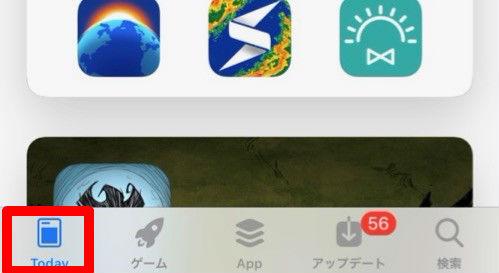 iOS11の「今日のゲーム」にはどのようなタイトルが選ばれているのか!?これまでに選出されたタイトルから傾向を推察してみた!