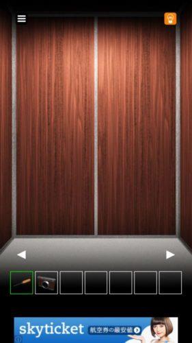 エレベーターからの脱出 攻略 その7