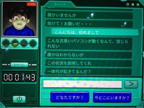 【東京ゲームショウ2017レポート】チャットのやり取りで相手を動かし謎を解け! 脱出するのではなく「させる」脱出ゲーム「STAY」