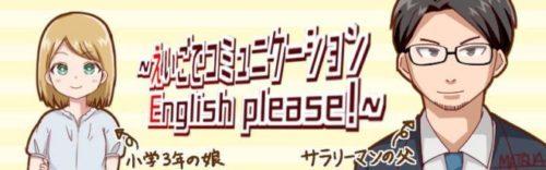 第6回「シリアスゲームジャム ゲームの力で世界を救え! ~えいごでコミュニケーション English Please~」は2017年12月16日(土),17日(日)に開催!