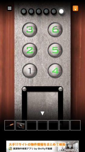 エレベーターからの脱出 攻略 その8