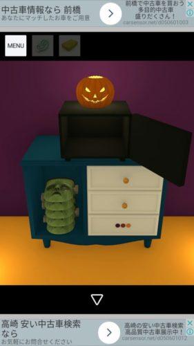 Halloween おばけとかぼちゃと魔女の家 攻略  その1(お面のボルトの位置確認まで)