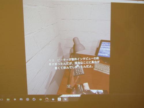 【東京ゲームショウ2018】オランダブース内に日本大学が出展、「FishyFishy」などのシリアスゲームを展示