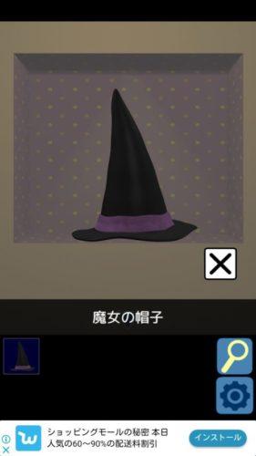 Retro Halloween 攻略 その5(あめを入れる~まばたきの回数確認まで)
