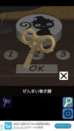 Retro Halloween 攻略 その6(窓のアルファベット確認~脱出)