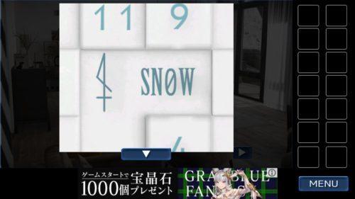 雪山のコテージからの脱出 攻略 その1(壁の時計確認~花瓶の色と数字確認まで)