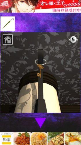 GHOST ROOM いたずらおばけと新米エージェント 攻略 ステージ5