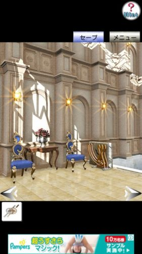 Palace in England イギリスの宮殿からの脱出 その1 攻略