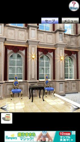 Palace in England イギリスの宮殿からの脱出 その2 攻略