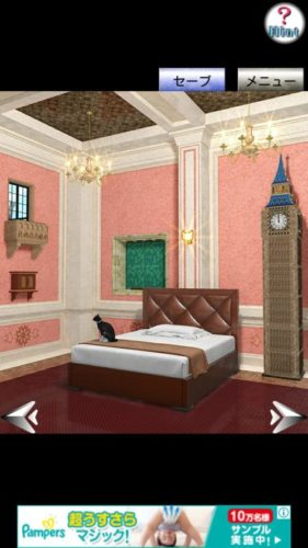 Palace in England イギリスの宮殿からの脱出 その5 攻略