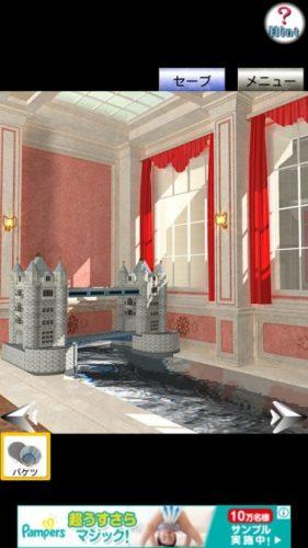 Palace in England イギリスの宮殿からの脱出 その6 攻略