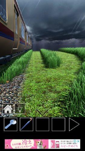 電車のある道 攻略 その3