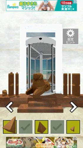 考古学博物館からの脱出 攻略 その3(パソコンの式の謎~脱出)