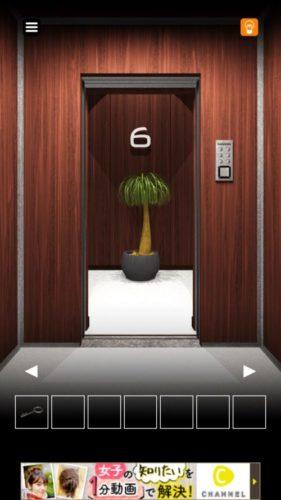 エレベーターからの脱出 攻略 その6