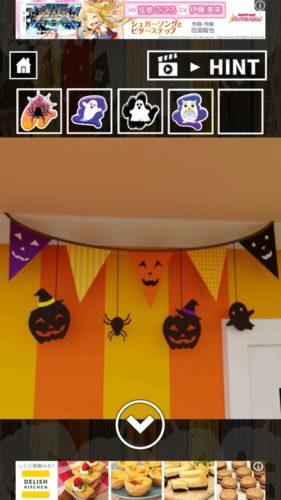 ハロウィンパーティー 攻略 その3(棺桶の左中の鍵の謎~魔女のセリフ確認まで)