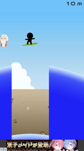 モーセと戦え!超シンプルサーフィンゲーム「モーセvsサーファー」を公開