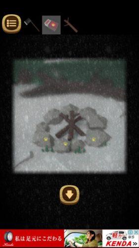 迷子のクリスマス ステージ2 攻略