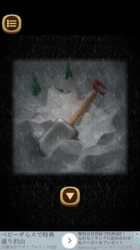 迷子のクリスマス ステージ4 攻略 その2