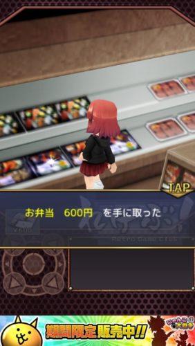 れげぶ!「結」ステージ02・ミコ 攻略