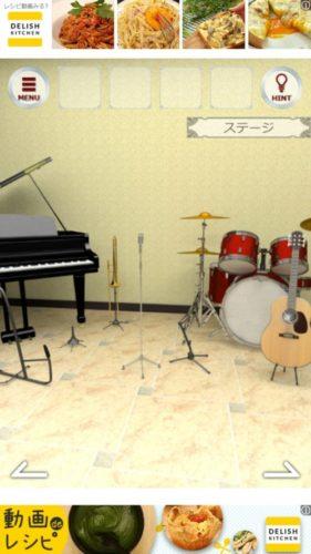 ある音楽家の屋敷 攻略 Stage04 : Saxphone その1