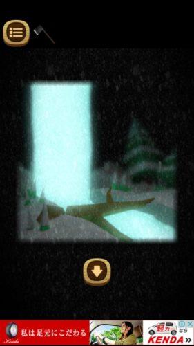 迷子のクリスマス ステージ1 攻略