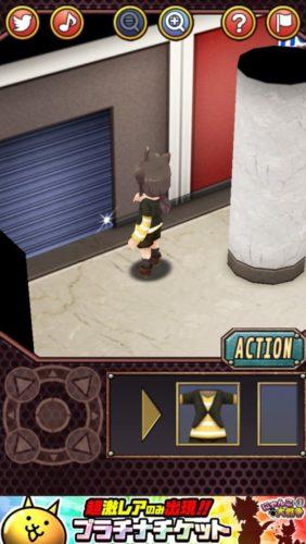 れげぶ!「結」ステージ02・タロウマル 攻略