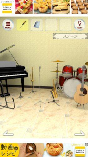 ある音楽家の屋敷 攻略 Stage06 : Contrabass その1