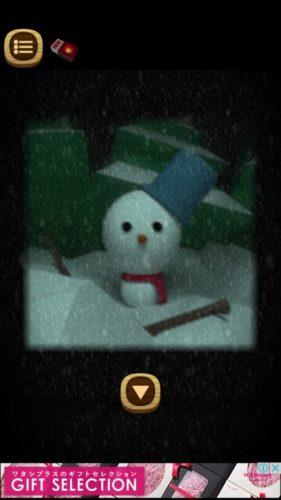 迷子のクリスマス ステージ4 攻略 その1