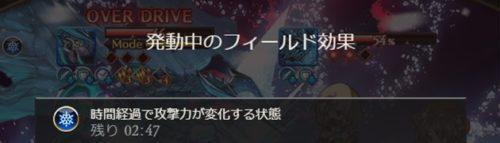 ゼノ・コキュートス MA 攻略|撃滅戦イベント