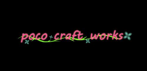 【おすすめ脱出ゲーム】poco craft works