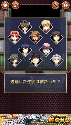れげぶ!「結」ステージ02・ナガラ 攻略