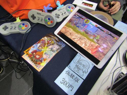 【レポート】インディーゲームデベロッパーの祭典「デジゲー博」が秋葉原UDXで開催!インディーゲームのレベルアップに注目!