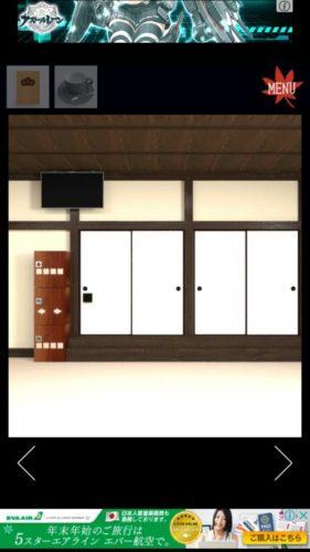 Momiji Cafe 攻略その5