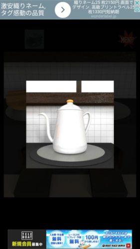 Momiji Cafe 攻略その6