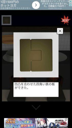 Momiji Cafe 攻略その2