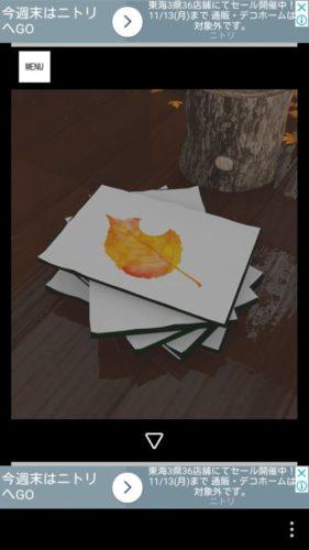 Autumn 紅葉とキノコとリスの家 攻略 その1